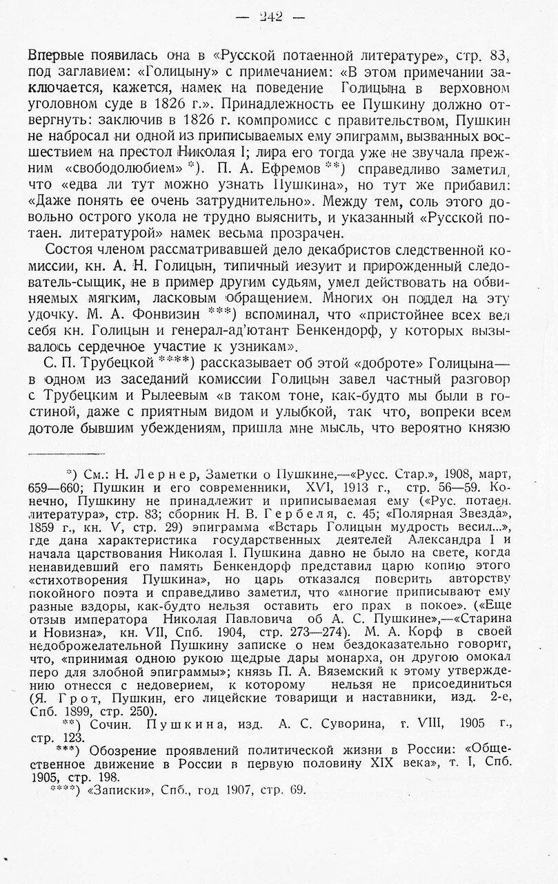 https://img-fotki.yandex.ru/get/244154/199368979.43/0_1f1f6c_73cd9b59_XXXL.jpg