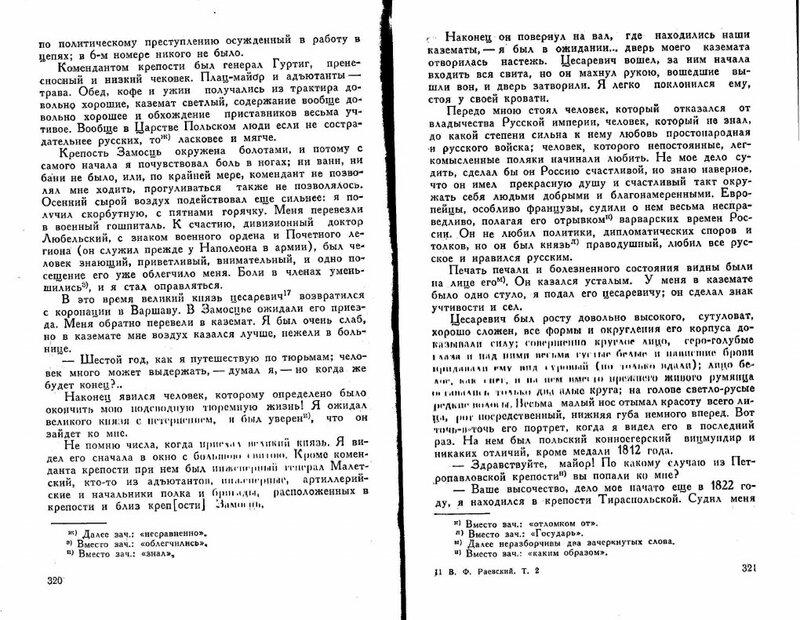 https://img-fotki.yandex.ru/get/244154/199368979.50/0_1fd168_68989a1e_XL.jpg