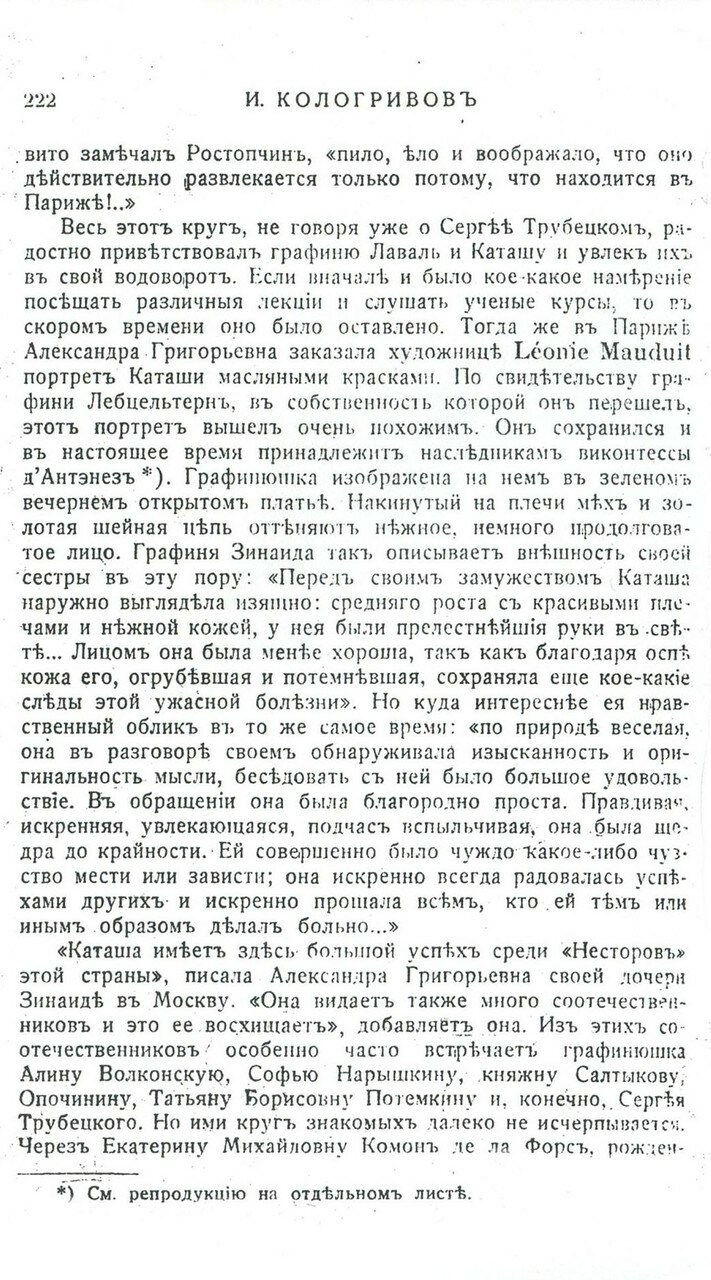 https://img-fotki.yandex.ru/get/244154/199368979.60/0_201cc7_4363b27b_XXXL.jpg