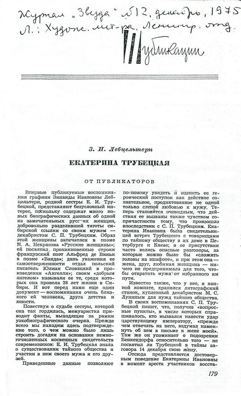 https://img-fotki.yandex.ru/get/244154/199368979.60/0_201d25_87bc3031_XXXL.jpg