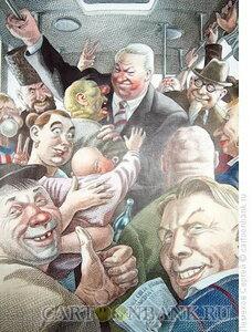 Ельцин и радостный рабочий народ