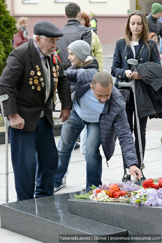 Люди Гомеля 9 мая
