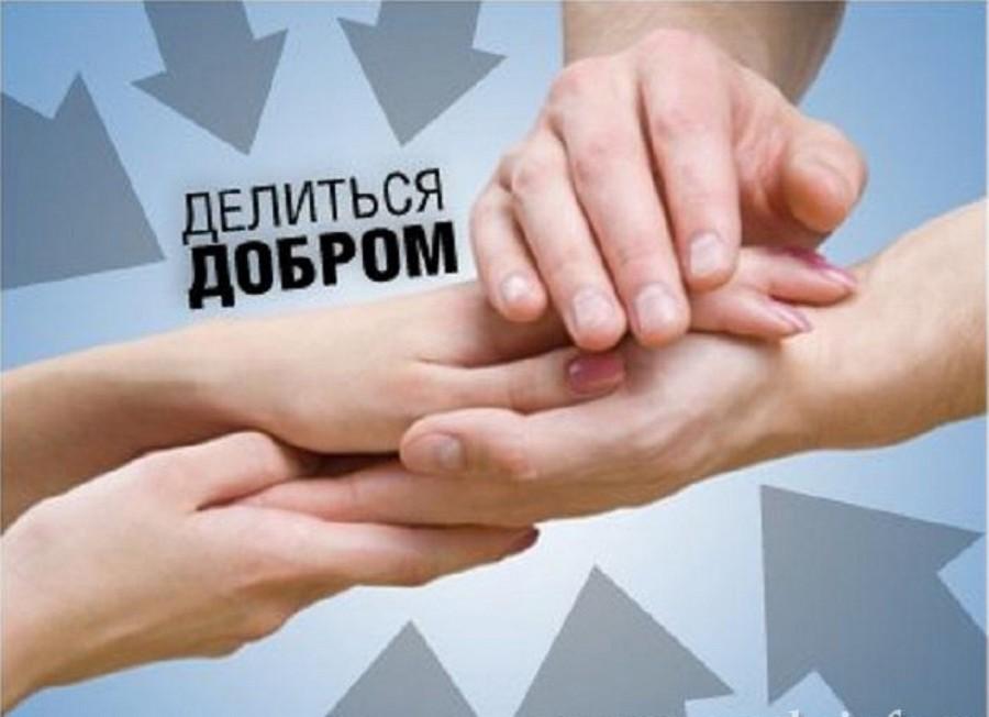 Людское милосердие в блокадном Донбассе