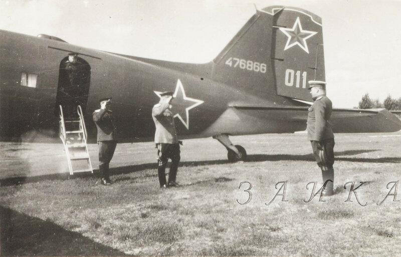 Прибытие Булганина С-47 копия.jpg
