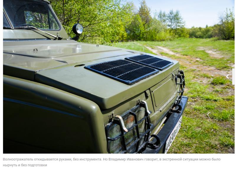 Чем поделился 469-й За основу взяли УАЗ-469. Неприхотливый «козлик» полюбился военным, да и время на