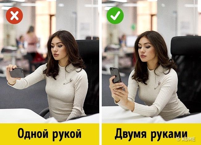 Держите телефон двумя руками, алучше еще обопритесь локтем обок. Свиду нескажешь, норуки трясут