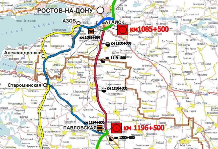 «Автодор» доконца года расширит платный участок дороги вобход Вышнего Волочка