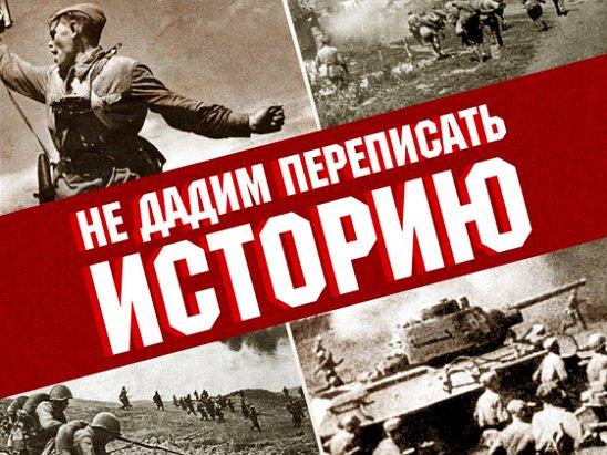 20170803-В Севастополе пройдет митинг в защиту исторического достоинства России