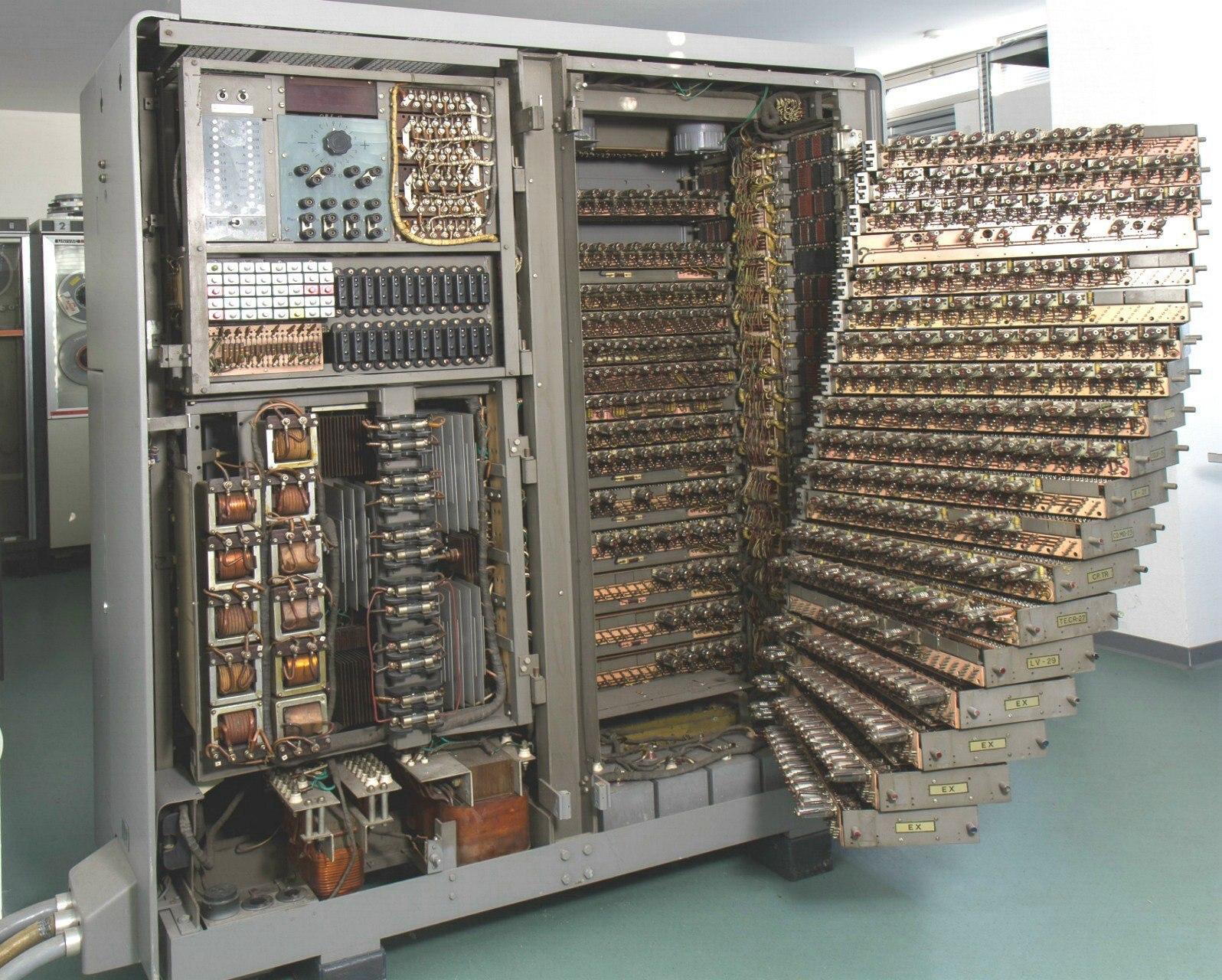 Когда компьютеры были большими