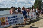 БАМ Ангарский триатлон-2017