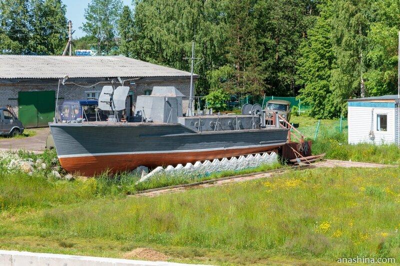 Военный катер Онежской флотилии, Вытегра
