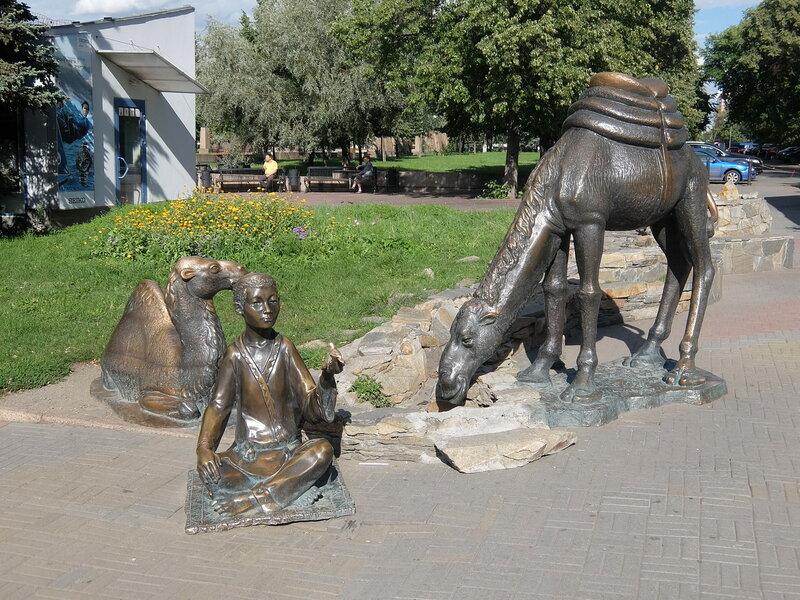 Челябинск - Мальчик с верблюдами