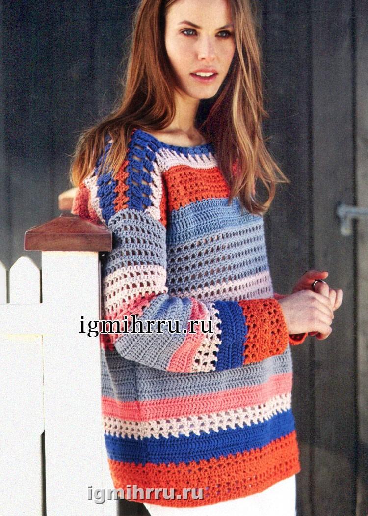 Полосатый хлопковый пуловер с ажурными узорами. Вязание крючком