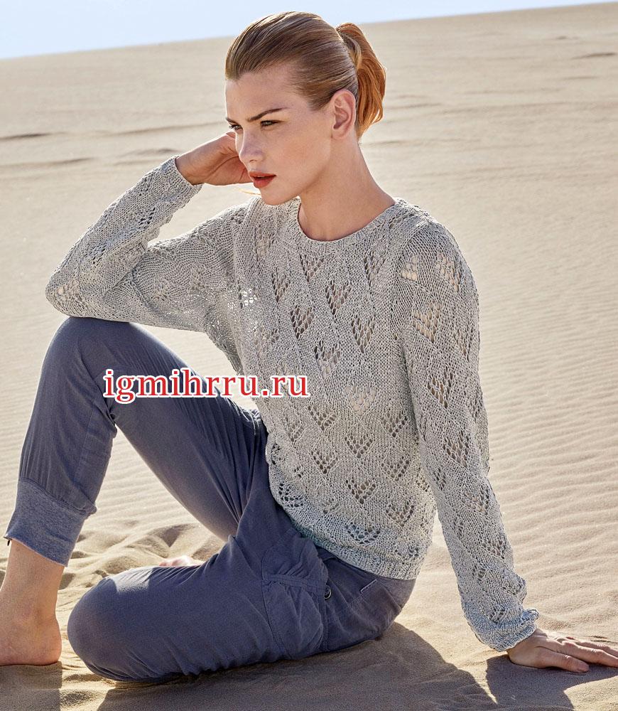 Серый пуловер с ажурным узором из ромбов. Вязание спицами