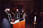 Митрополит Меркурий читает канон прп. Андрея Критского.