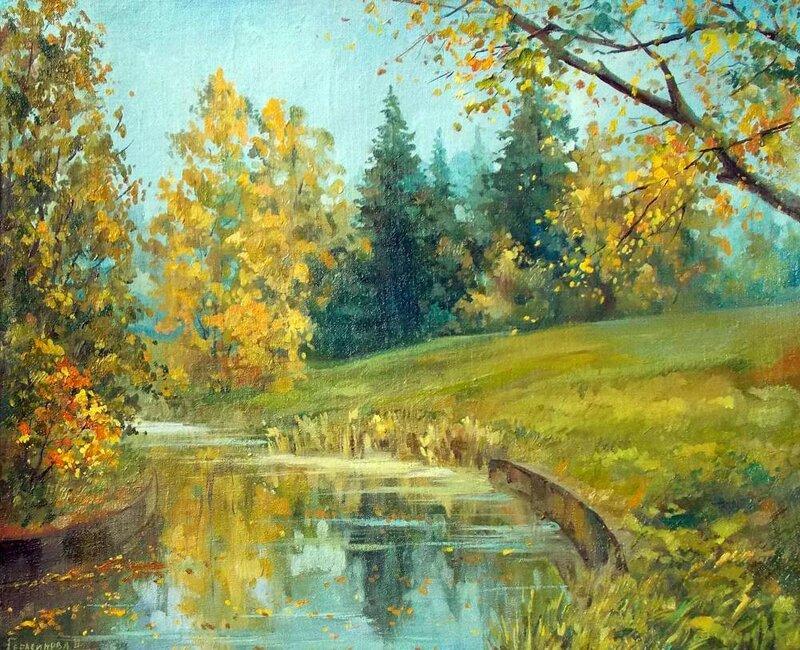 Парк в Павловске.