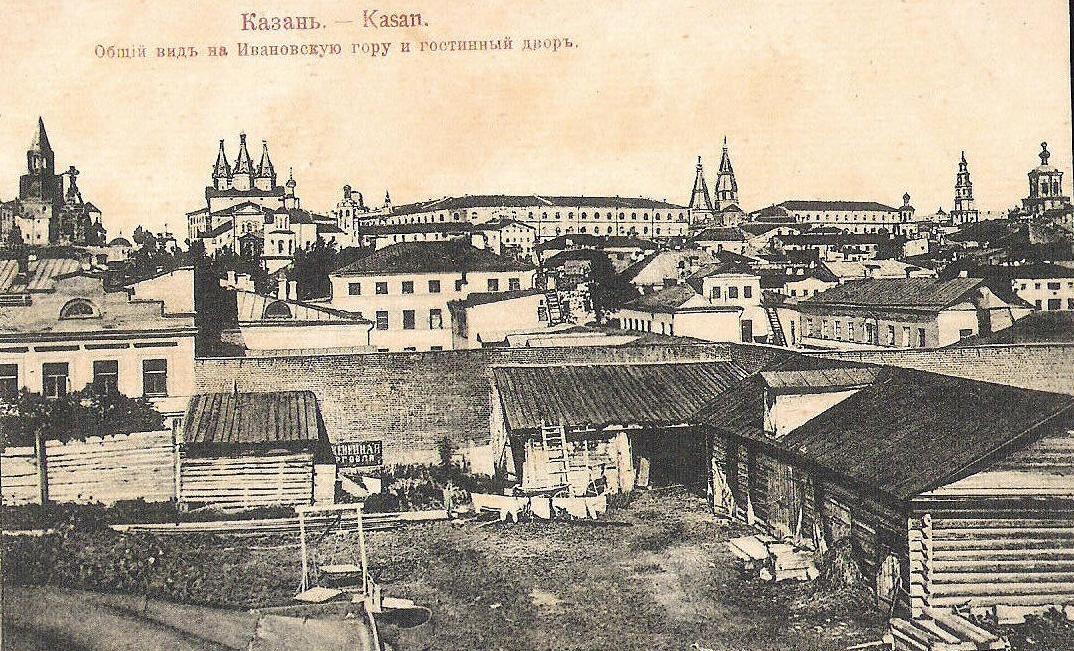 1880-е. Ивановская гора и Гостиный двор