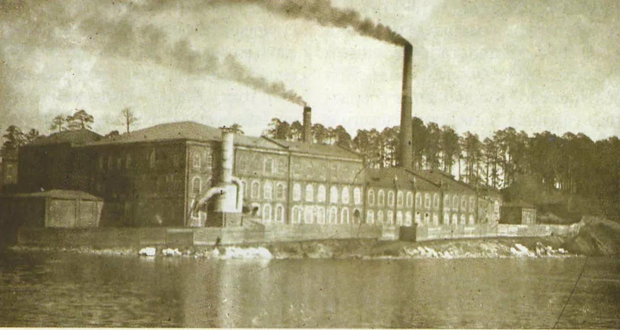 Троицкая машинная канатная фабрика
