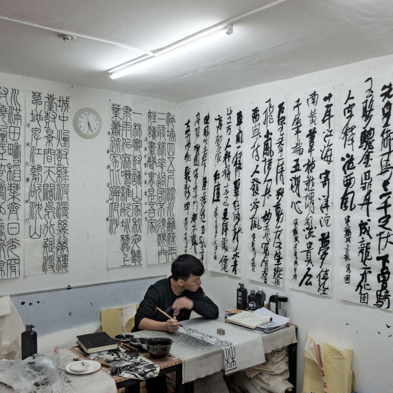 Больше миллиона китайцев живут в подземных бункерах времен холодной войны