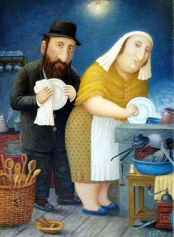 еврейская мама.jpg