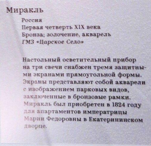 https://img-fotki.yandex.ru/get/244791/140132613.58d/0_21eb45_510a980_L.jpg