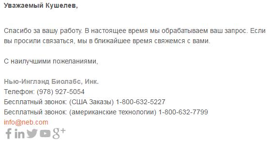 https://img-fotki.yandex.ru/get/244791/158289418.40d/0_179053_e49dcc70_orig.png