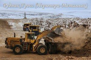 Рудник «Гросс».jpg