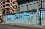 Граффити на Шоссе Нефтяников