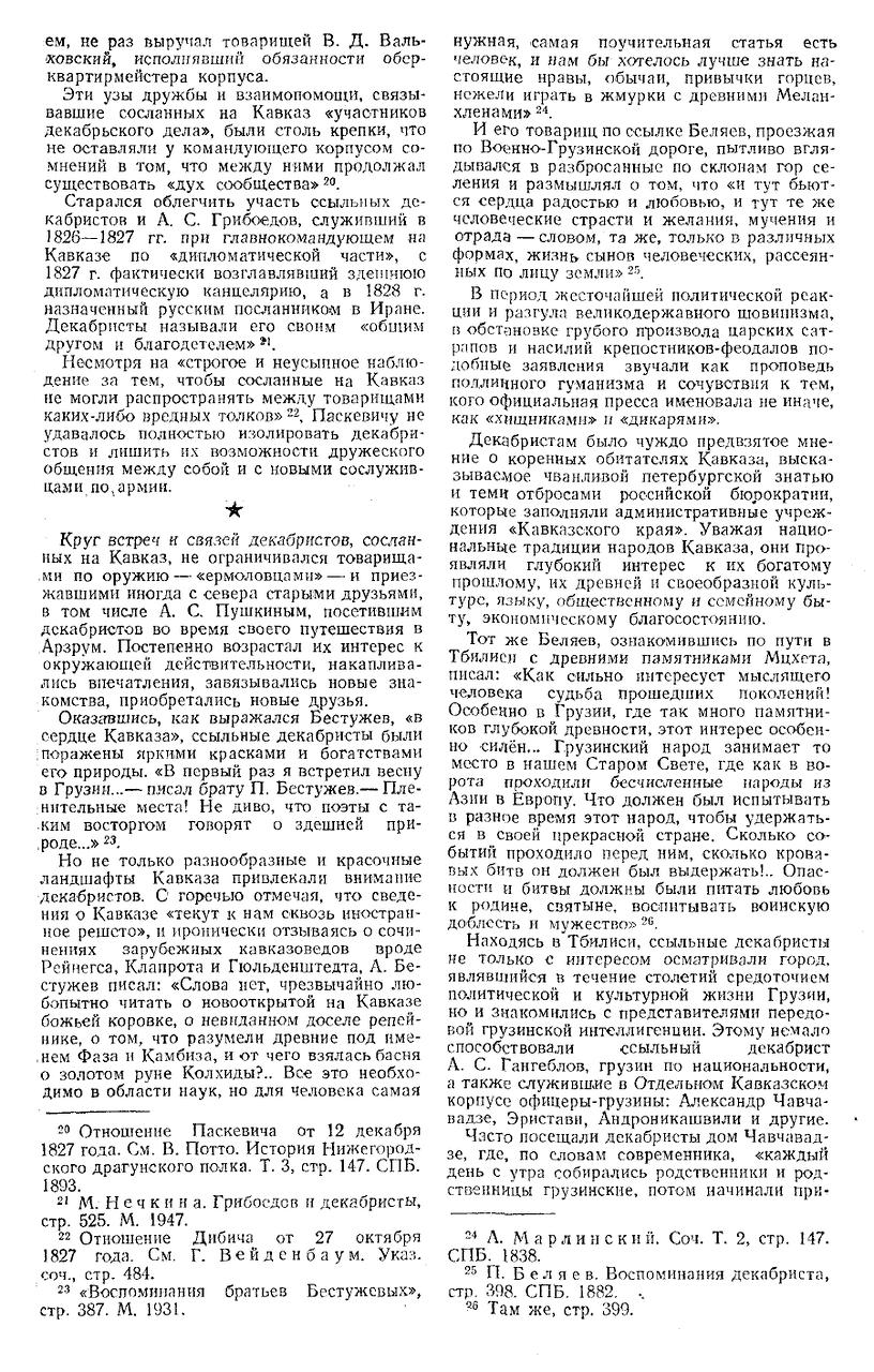 https://img-fotki.yandex.ru/get/244791/199368979.36/0_1ea9fb_f8bd772b_XXXL.png