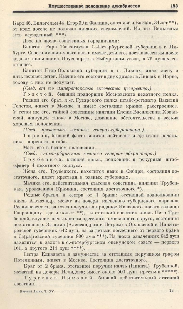 https://img-fotki.yandex.ru/get/244791/199368979.3d/0_1f0730_3f519986_XXXL.png