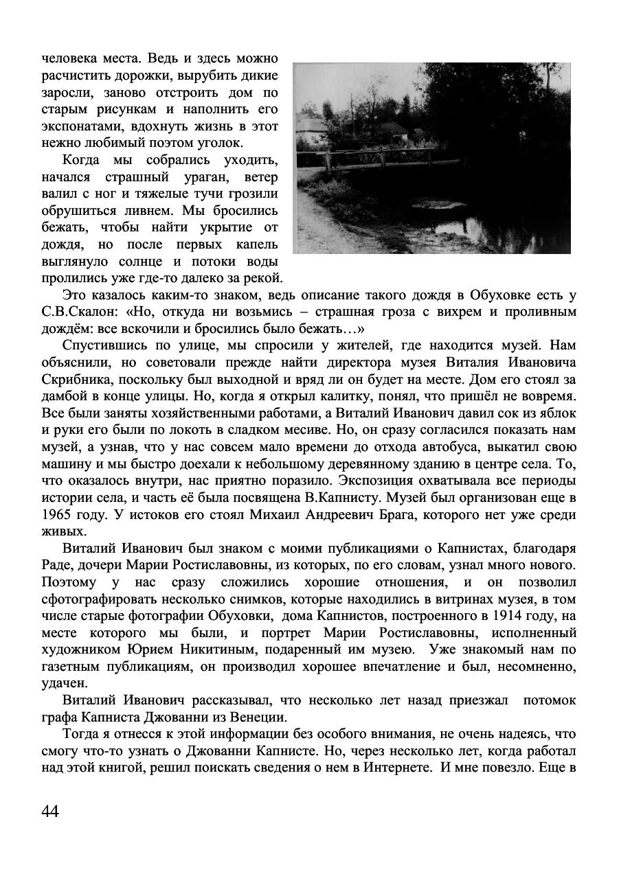 https://img-fotki.yandex.ru/get/244791/199368979.45/0_1f452a_2757d76d_XXXL.png