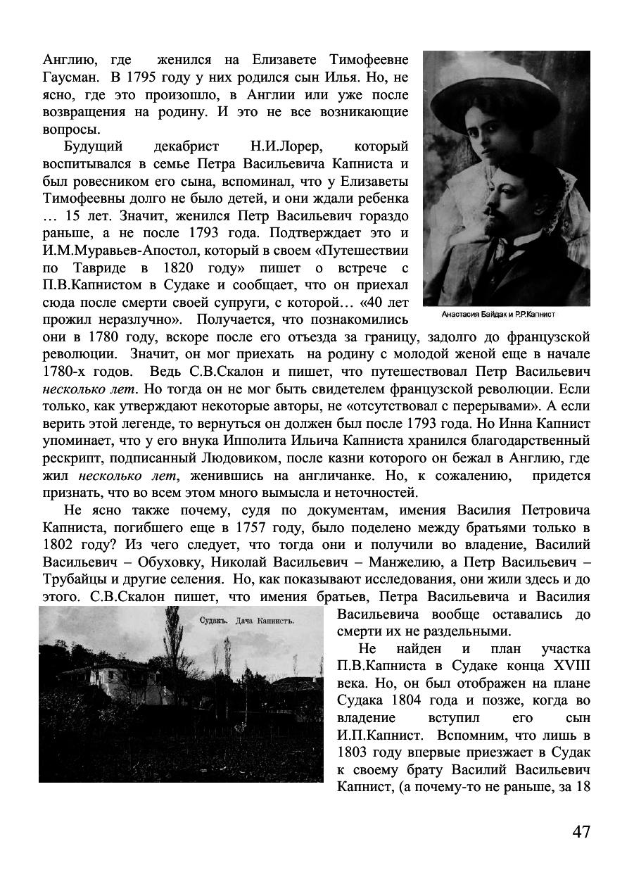 https://img-fotki.yandex.ru/get/244791/199368979.45/0_1f452d_c721e171_XXXL.png