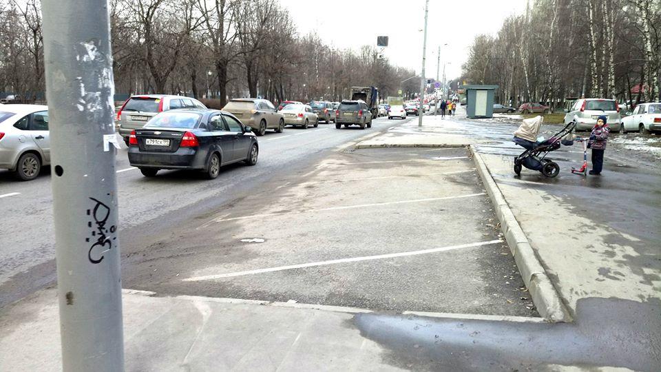 Относится парковочный карман к проезжей части дороги