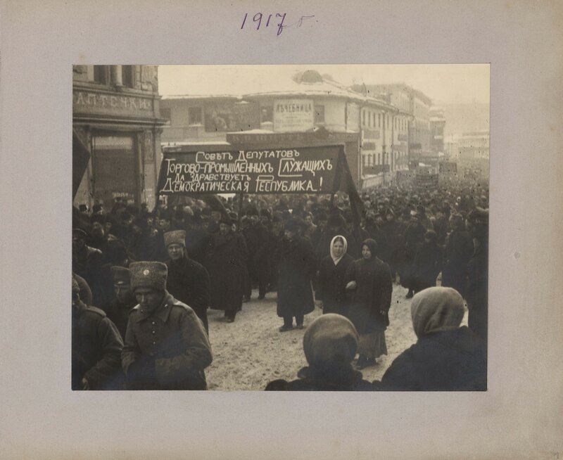Москва в дни Февральской революции. 40 фотографий