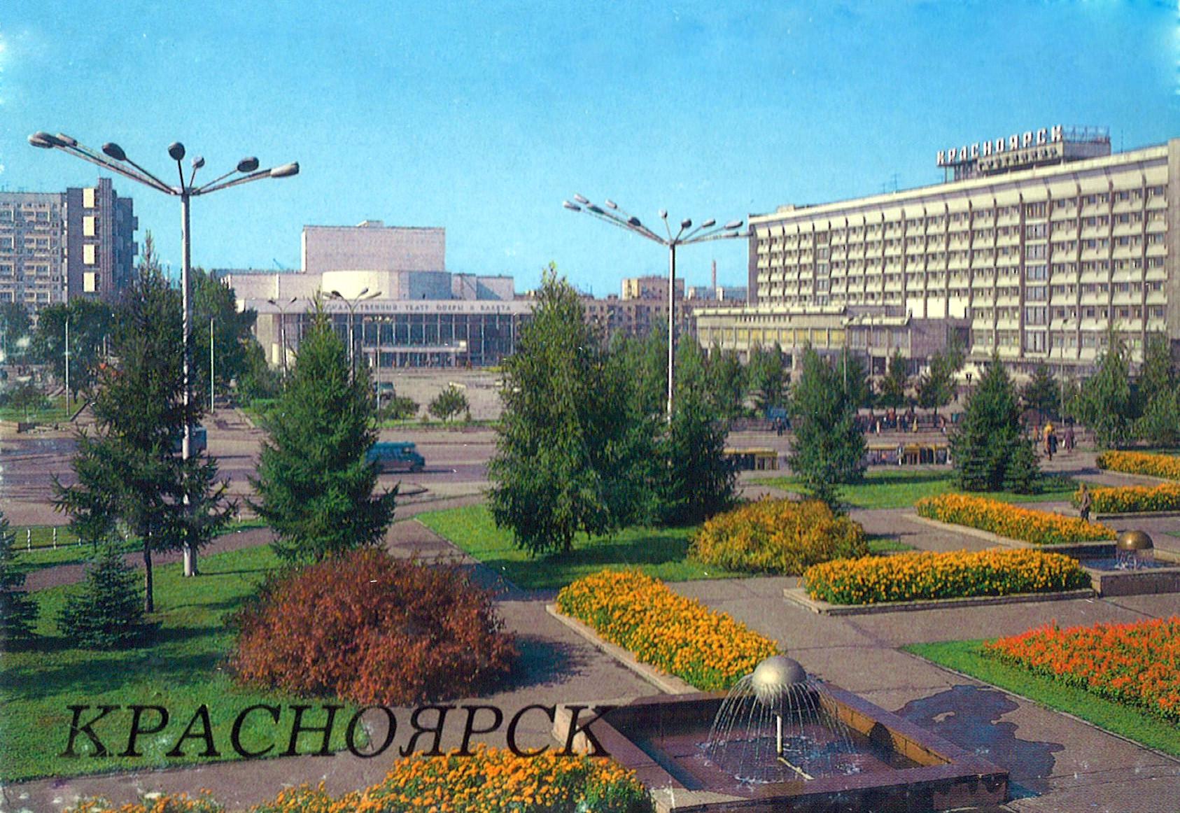 ZAVODFOTO / История городов России в фотографиях: Красноярск в 1987 году.