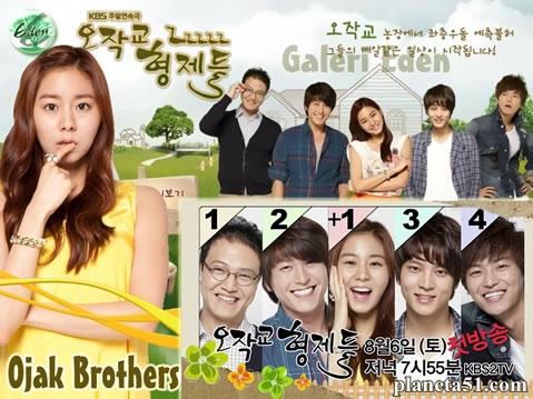 Братья Очжаккё (1-58 серии из 58) / Ojakgyo Family / 2011-2012 / ЛД (GREEN TEA) / HDTVRip