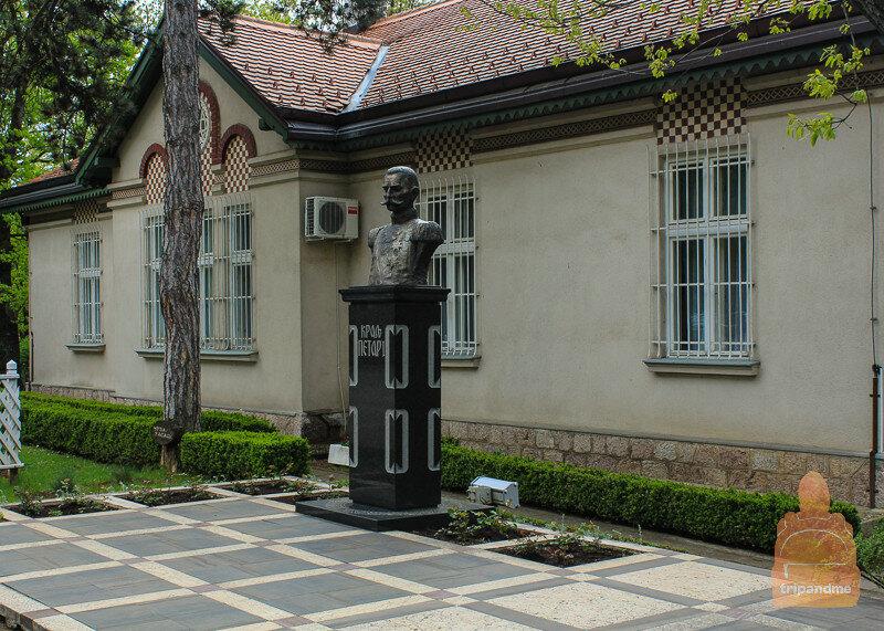 Дом Петра на холме Опленац