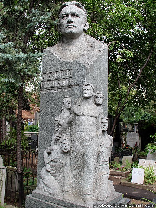 10. Фадеев Александр Александрович — русский советский писатель и общественный деятель. Бригадный ко