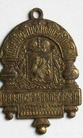 Нучно промышленная Казанская выставка 1890 г.