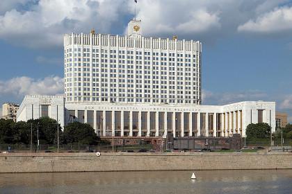 Д. Медведев утвердил трёхлетний план приватизации в РФ