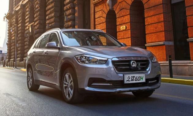 Китайский автомобиль БМВ X1 будет стоить дороже уникальной модели