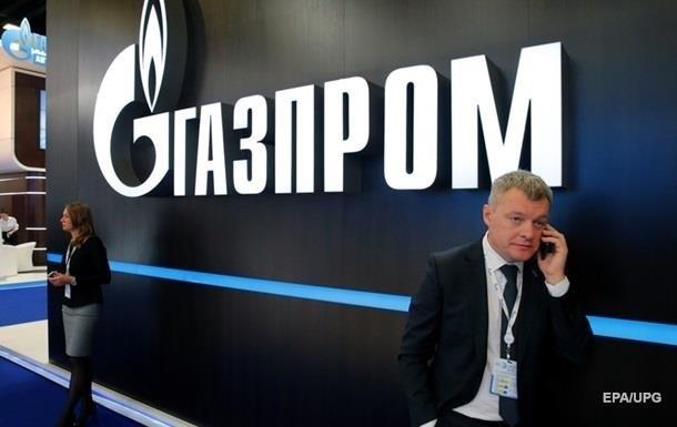 Литва будет «выбивать» из«Газпрома» штраф вобъеме около 40млневро
