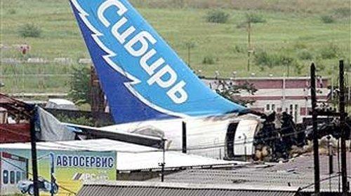 Авиакомпания S7 оставит норильчан без рейсов наНовосибирск