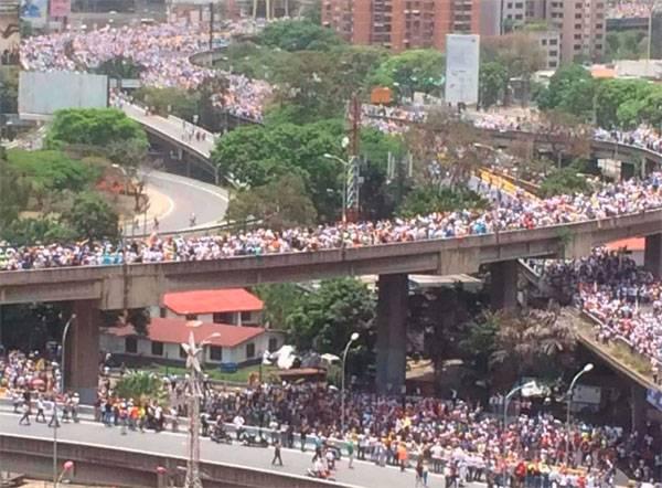 Впроцессе протестов вВенесуэле погибли 23 человека