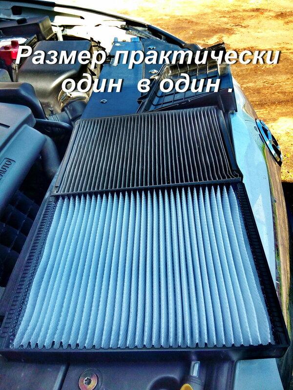 https://img-fotki.yandex.ru/get/244791/321561540.10/0_1fbc44_38b570a8_XL.jpg
