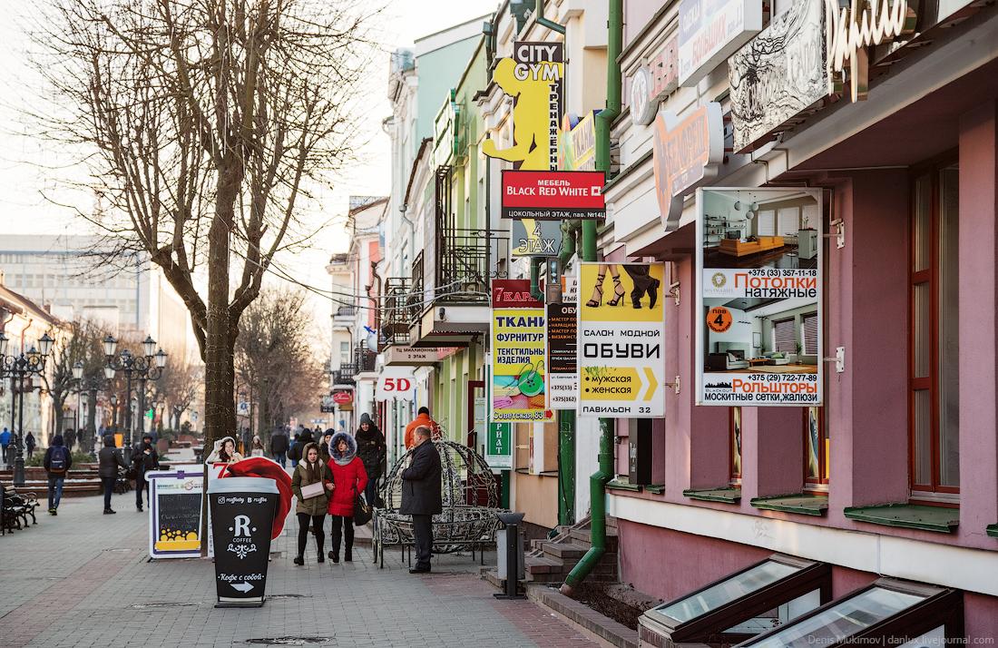 Брест - самый западный город Белоруссии