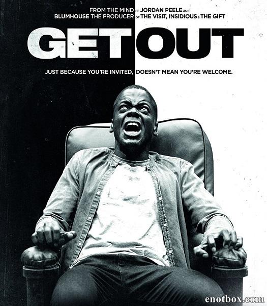 Прочь / Get Out (2017/WEBRip)
