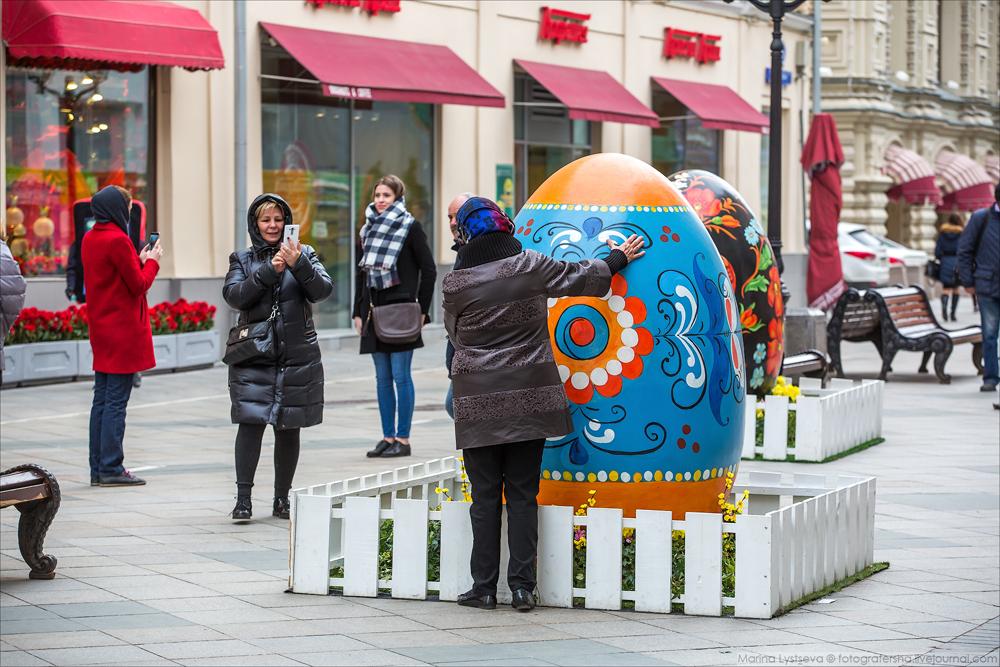 Москва 17 апреля 2017