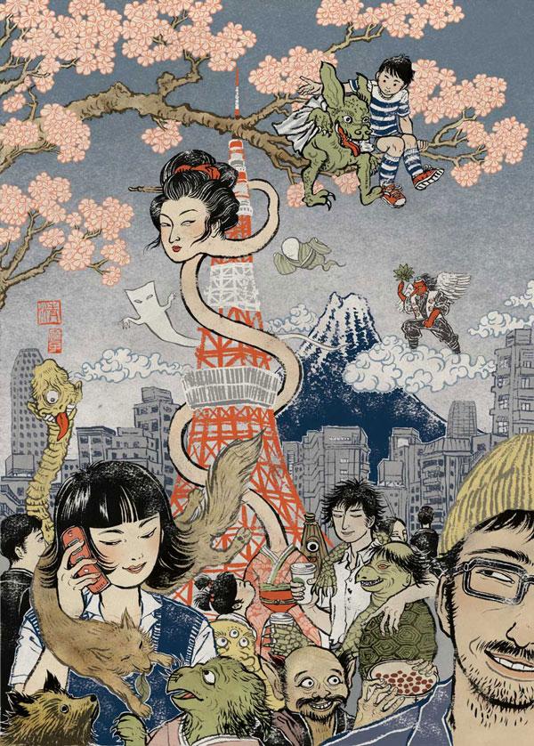 Yuko Shimizu revisited