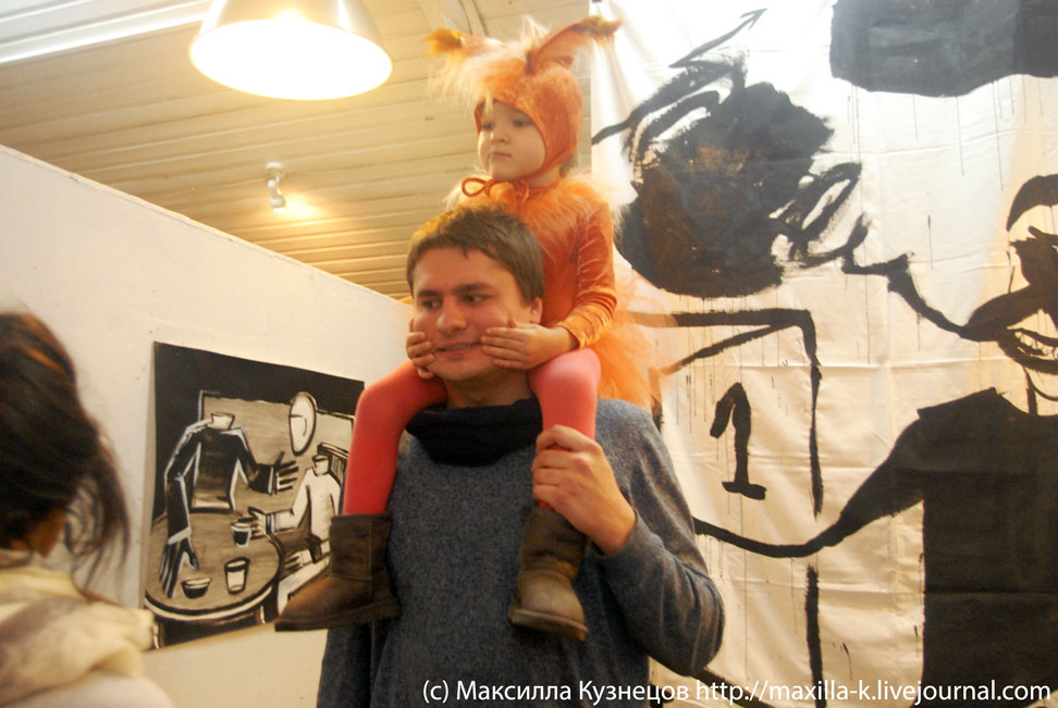 Искусство и дети
